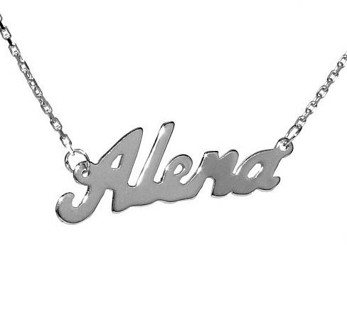 Stříbrný řetízek se jménem Alena